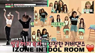 idol room izone ep 44 sub indo - TH-Clip