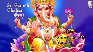Shri Ganesh Chalisa | Suresh Wadkar | (Album: Shree Ganesh Vandana)