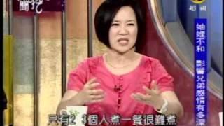 新聞挖挖哇:女人戰爭(6/8) 20090527