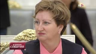 23.06.2017. В центре событий с Анной Прохоровой