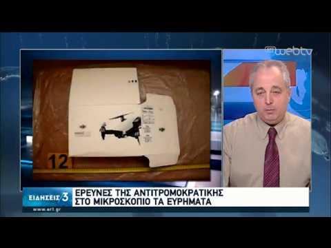 Νέα κρησφύγετα του «τοξοβόλου» εντόπισε η Αντιτρομοκρατική   11/02/2020   ΕΡΤ