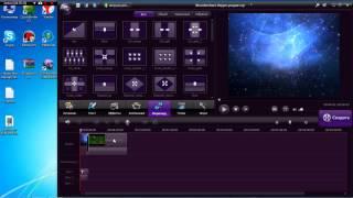 Как монтировать видео через Video Editor?
