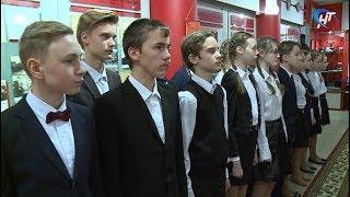 В ряды юных помощников полиции вступили ребята из подшефного класса 26-й школы
