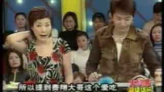 2002 超级访问:费翔