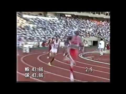 プレイバック日本記録400m