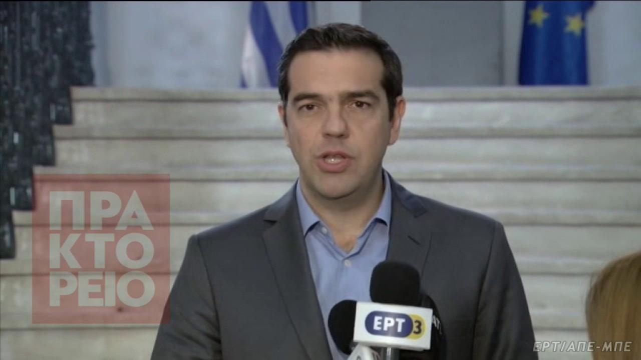 Αλ. Τσίπρας: Οφείλουν όλοι να σεβαστούν τον ελληνικό λαό