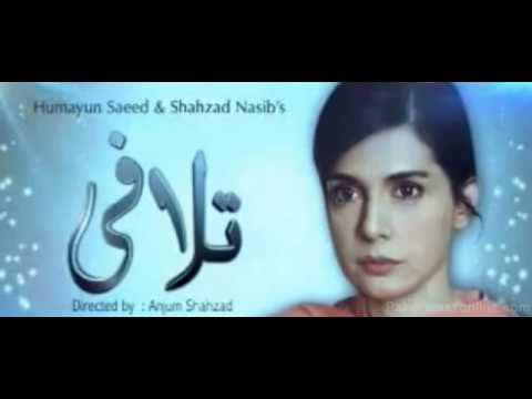 PTV homeTalafi drama full song