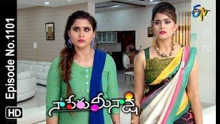 Naa Peru Meenakshi   16th August 2018   Full Episode No 1101   ETV Telugu