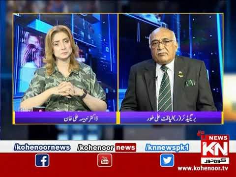 Kohenoor@9 With Dr Nabiha Ali Khan 06 September 2021 | Kohenoor News Pakistan