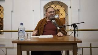 Лекция Михаила Угарова