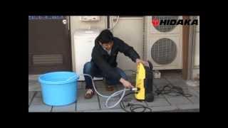 ケルヒャー 高圧洗浄機 自吸セット(サクションホースとフィルター)接続イメージ