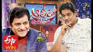 Alitho Saradaga   2nd  March 2020   Ravi Shankar   ETV Telugu