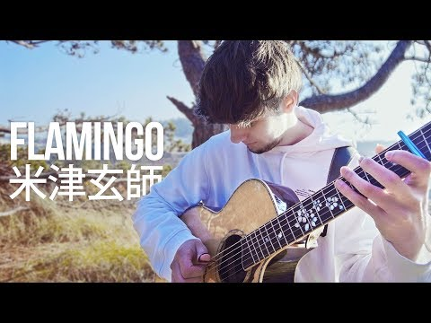 米津玄師 Kenshi Yonezu「Flamingo」Fingerstyle Guitar Cover