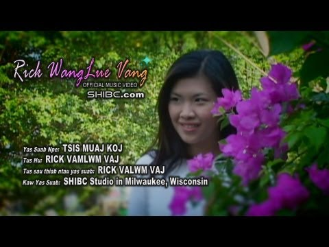 Suab Hmong Entertainment: