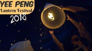 Yee Peng Lantern Festival 2018 Video