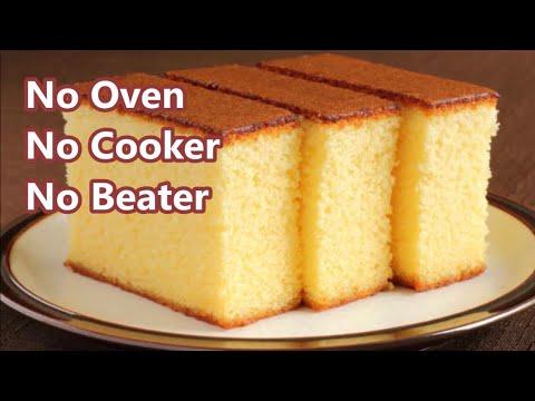 Easy Vanilla Sponge Cake Without Oven Recipe | How To Make Basic Sponge Cake | Plain Sponge Cake