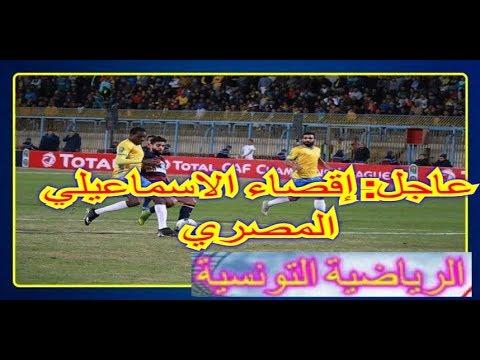 العرب اليوم - الكاف