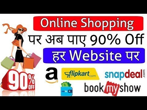How To Get Free Online Shopping Coupons