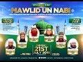 39th Annual Mawlid un Nabi peace be upon him urs Mubarak Shaykh Khawaja Sufi Muhammad Aslam R A