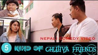 Five Kind Of Chutiya Friends Nepali Comedy Video