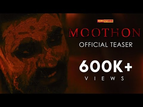 Moothon - Movie Trailer Image
