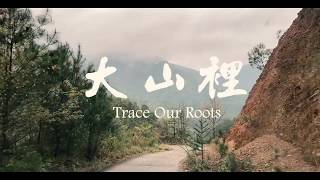 preview picture of video 'A peaceful trip to my hometown | Mountain view | Jiangxi, China 家乡的旅行 | 大山风光 | 江西, 中国'