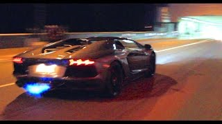 Flaming Lamborghini Aventador BUSTED by The Police!