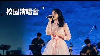Kiki Vlog5 愛,存在&多麼幸運 的首次 Live Band 演唱