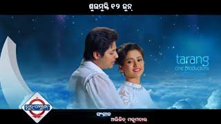 Love Station Odia Movie || Ore Sawariya HD Video Song | Babushan Mohanty, Elina Samantray|