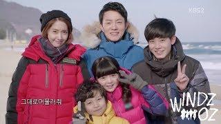 [MV] Tae Min(태민)- Steps (발걸음) 총리와 나 Prime Minister & I OST