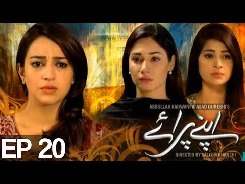 Download Apnay Paraye - Episode 20 | Express Entertainment HD Mp4 3GP Video and MP3
