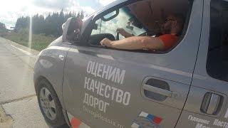 Из Мурманска в Архангельск