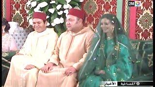 زفاف صاحب السمو الملكي الأمير مولاي رشيد:  حفل الحناء التقليدي