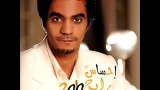 اغاني طرب MP3 Rabeh Saqer ... Ehsas | رابح صقر ... إحساس تحميل MP3