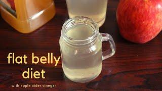 Apple Cider Vinegar Drink To Lose Belly Fat-apple Cider Vinegar For Weight Loss- Acv Fat Loss