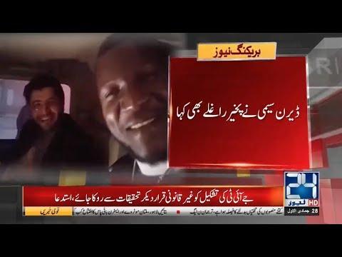 Exclusive!! Peshawar