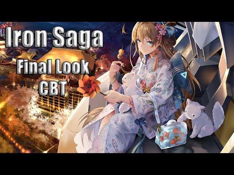 Iron Saga - A Final Look At CBT - Has It Improved?