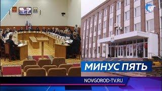 Пять кандидатов на пост мэра Великого Новгорода выбыли из гонки