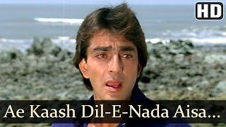 Aye Kaash Dil - Sanjay Dutt - Farah - Imaandar - Hindi Song