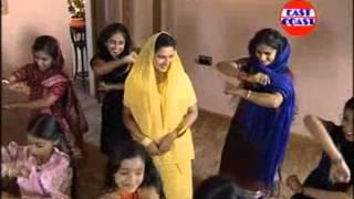 Chanjala Chala Chala