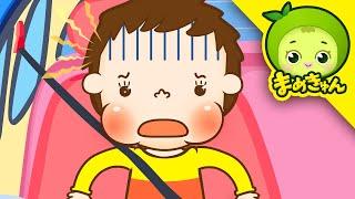 安全教室 - くるまのなかではおとなしく 【まめきゅん】子供の安全教室 子供向け安全教室  交通安全教育  子ども安全 子供向けアニメ