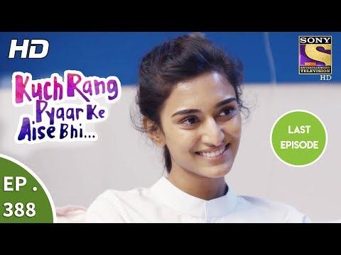 Kuch rang pyar ke aise bhi                                                                 ep 388  last episode    24th august 2017