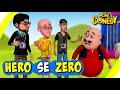 Download Video Motu Patlu- EP32B | Hero Se Zero | Funny Videos For Kids | Wow Kidz Comedy