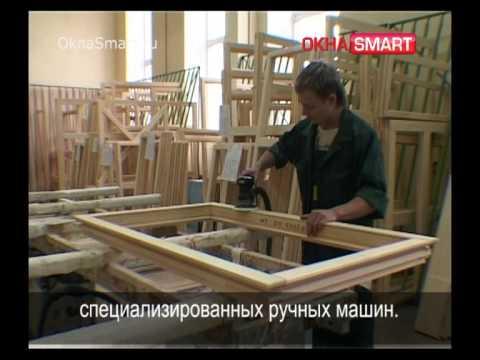 Производство деревянных окон со стеклопакетами   Петербург