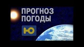Прогноз погоды, ТРК «Волна-плюс», г. Печора,  ютв, 12 08 18