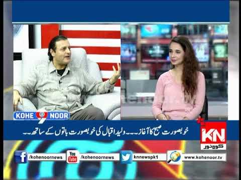 07 July 2018 Kohenoor@9 PTI K Waleed Iqbal Aaj Banay Kohenoor@9 K Mehmaan| Kohenoor News Pakistan