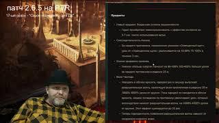 """Новости Diablo 3 от 29.03.19: Обзор патча 2.6.5. на ПТР. 17-й сезон - сезон """"Кошмаров"""""""