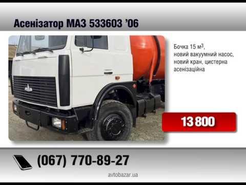 Продажа МАЗ  5336