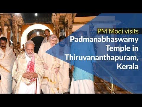 PM Modi visits Padmanabhaswamy Temple in Thiruvananthapuram, Kerala | PMO