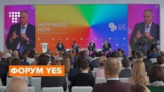 Форум YES-2019 : чим запам'ятається цьогорічна конференція